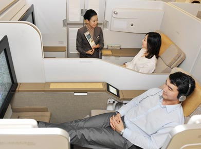 Asiana Airline First Suite Class