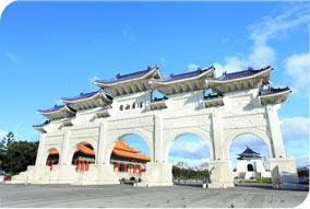 gate of National Taipei