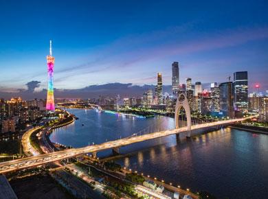 Guangzhou night city