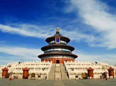 Heaven in Beijing