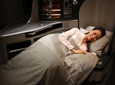 Eva Air Premium Laurel Class